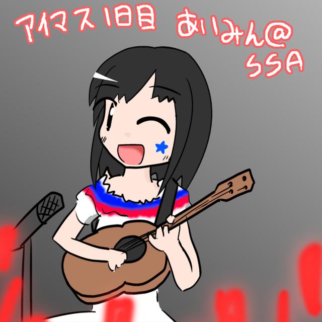 20142023あいみん.png